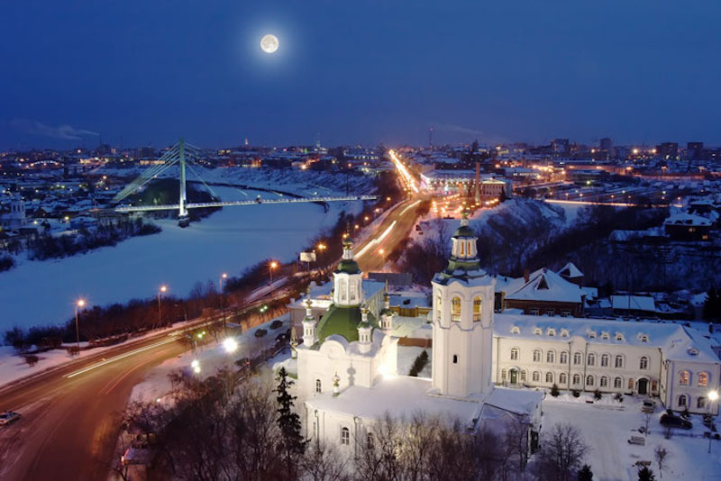 The city of Tyumen
