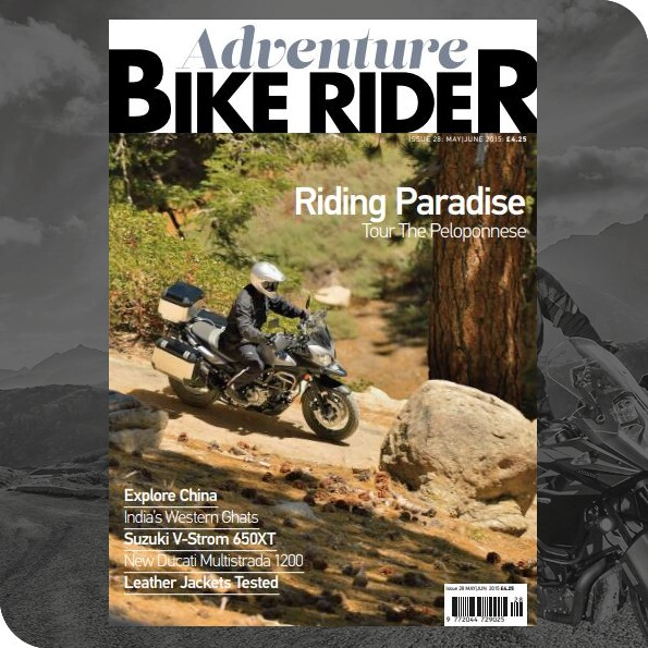 ABR28-cover-image