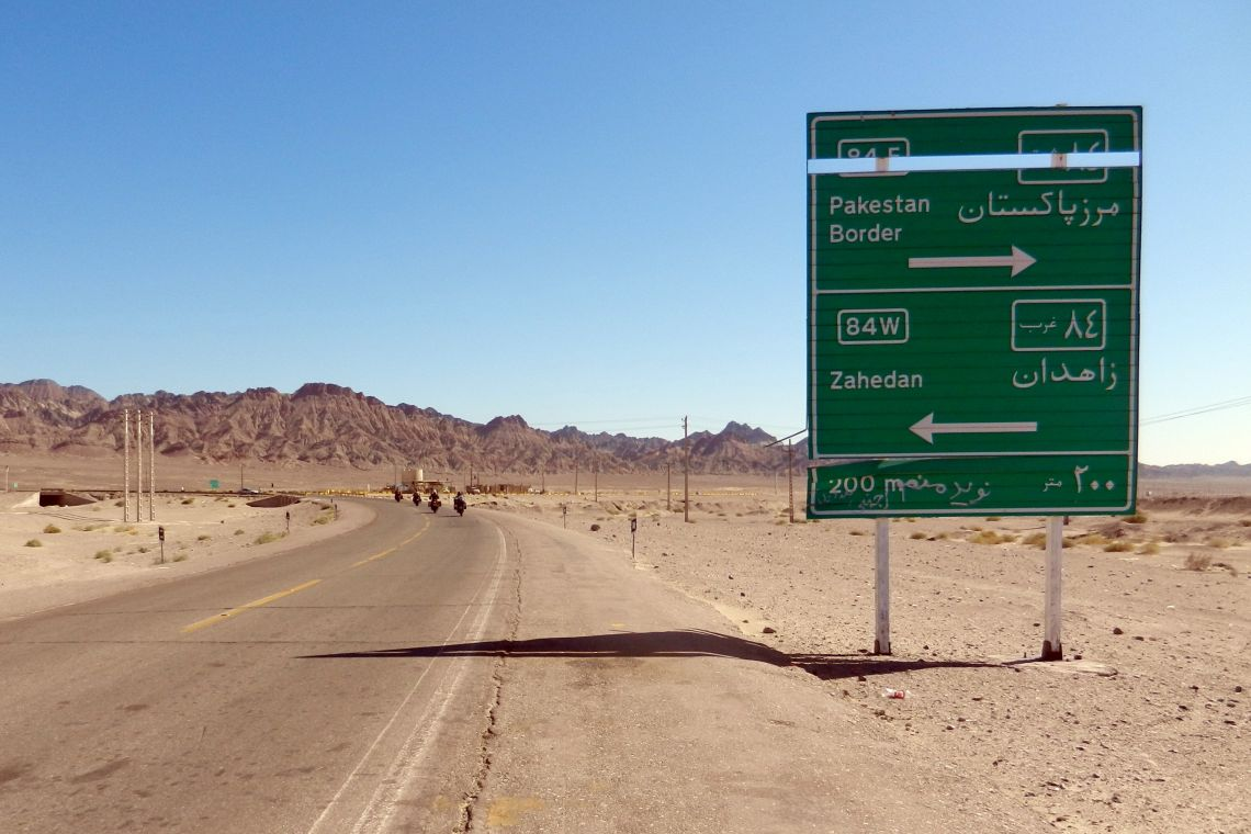 Approaching Taftan at the Pakistan border