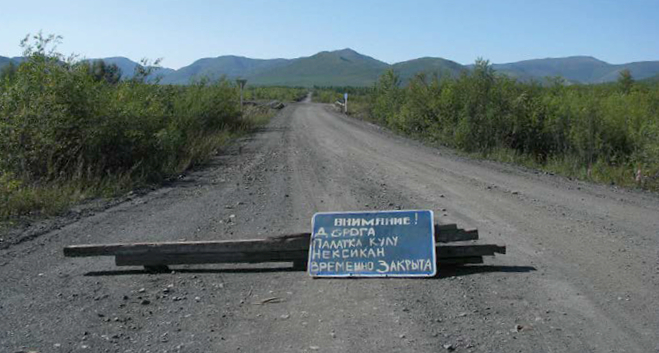 Hi-tech road sign